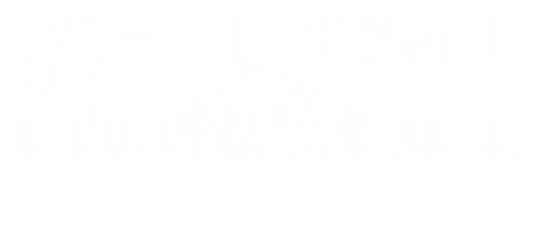 Baia Dorata - Appartamenti sul mare